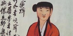 Initiation à la peinture chinoise