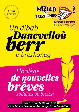 Édité par Ti Douar Alre en partenariat avec la Fédération de la boulangerie du Morbihan.